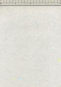 ワープロ用紙 和紙の里 扇